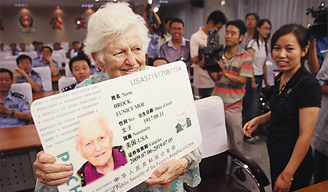China Green Card